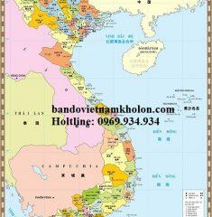 Bản Đồ Việt Nam Tiếng Trung Mẫu 01